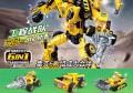 启蒙超级变拼装积木兼容乐高机器人变形玩具金刚直变6合1工程机甲